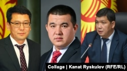 Слева направо: Алмаз Мамбетов, Урматбек Самаев и Айбек Джунушалиев.