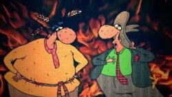 Саўка ды Грышка: «Ах ты! Ух ты! Спалілі прадукты»