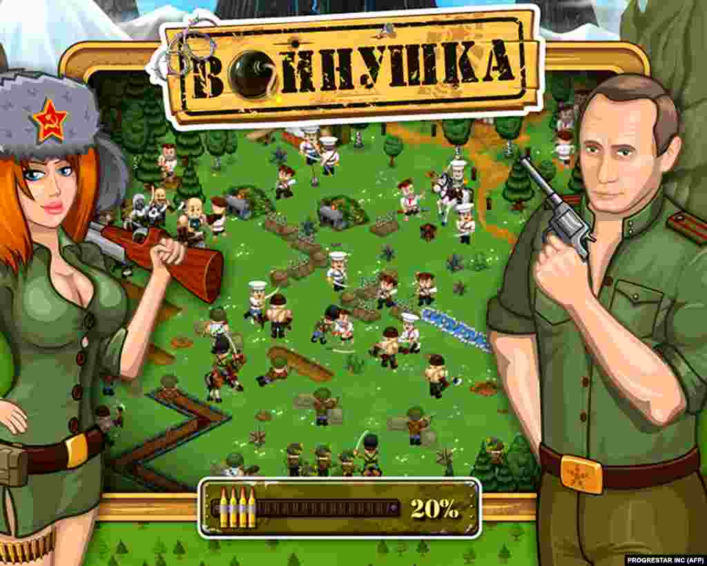 Cartoon images of Chapman and a khaki-clad Putin were used in 2011 to promote a new Russian video game called Voinushka (Shoot 'Em Up).