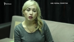 Вераника Нуруллина