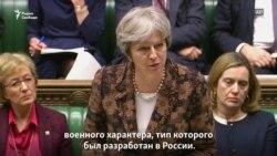 """""""Акт незаконного применения силы"""""""