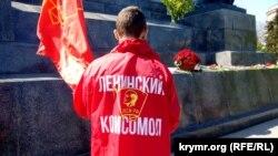 Акція комуністів у Севастополі, 1 травня 2021 року