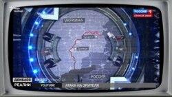 Якою росіяни бачать Україну? | «Донбас.Реалії» (відео)