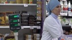 Халяль-экономика в России растет