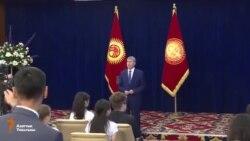 Президент вручил «золотые сертификаты» выпускникам школ