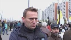 """""""Марши русӣ"""""""