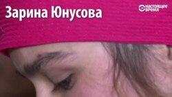 """Мать Умарали Назарова: """"Всюду вижу своего ребенка"""""""