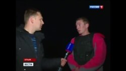 Фрагменти сюжету програми «Вести», телеканал «Россия»