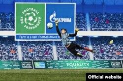 Acordul dintre UEFA și Gazprom va include și drepturi de sponsorizare pentru supercupa UEFA, finala Ligii Campionilor și finala UEFA a Ligii Tinerilor.