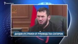 Видеоновости Кавказа 22 октября