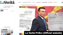 """Принтскрин од објавата на """"Ла Верита"""" за писмата од министерот за здравство Венко Филипче до Синофарм за набавка на кинеските вакцини"""