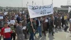كركوك: أكراد يتظاهرون