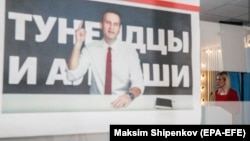 Navalny's Anti-Corruption Foundation (FBK) exposes state corruption and his network of regional offices organizes political activities, including efforts to counter the Kremlin-controlled United Russia party in regional and local elections.