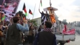 Afghan Protesters Demand Taliban Executions