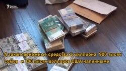 УКМК Зилалиевдин үйүн тинтти