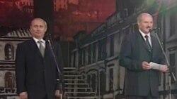 Почему у Лукашенко не получилось возглавить союз России и Беларуси