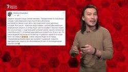 """""""Алматылықтар еркіндігінен айырылғандай шулап кетті"""""""