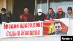 Участники митинга у столичной гостиницы «Иссык-Куль». Бишкек. 15 октября 2020 года.