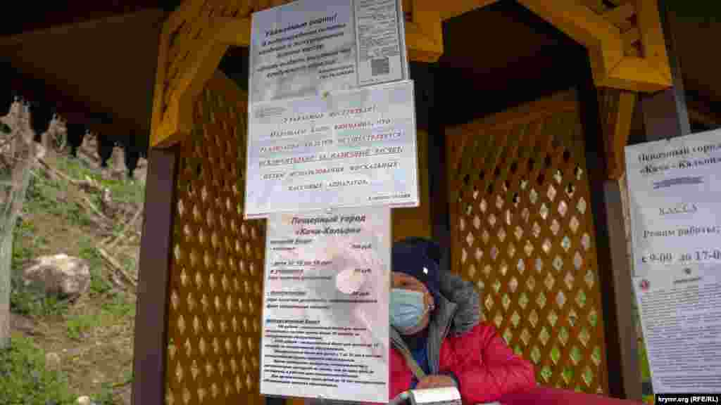 Каса Бахчисарайського історико-культурного заповідника, до охоронюваних екскурсійних об'єктів якого відноситься і Качі-Кальон, з'явилася на стежці до печер два роки тому. За словами касира, з нинішнього року аналогічним чином братимуть плату з відвідувачів сусіднього печерного міста Тепе-Кермен