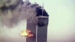 نگاه کوتاه به آنچه در ۱۱ سپتمبر ۲۰۰۱ رخ داد