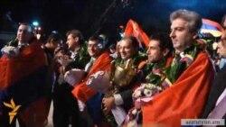 Победителей шахматной Олимпиады в Армении встретили как героев