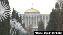 Кохи Миллат, Душанбе