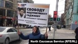 Тетя Абдулмумина Гаджиева Зайнаб Гаджиева