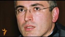 Ходорковский в Берлине. Месяц до ареста