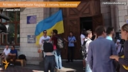 Активісти вимагали очистити телепростір України від пропаганди Кремля