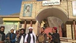Talibanët shpallin fitore në bastionin e fundit të rezistencës në Afganistan