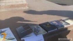 Գրքերի վաճառք հանուն «Հայկական ժամանակի»