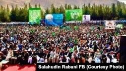 آرشیف: همایش حزب جمعیت اسلامی