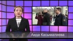 Видео жаңылыктар, 26-декабрь, 2013