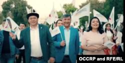 Іскандер Матраімов на кадрах промо-відео партії «Мекенім Киргизстан»