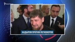 Видеоновости Кавказа 9 мая