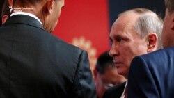 Обама и Путин за Трамп