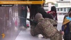 У Харкові пам'ятник Леніну пошкодили відбійним молотком