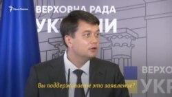 «Воды для населения достаточно». Народные депутаты Украины – о «гуманитарной катастрофе» и воде в Крым (видео)