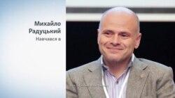 Хто такий Михайло Радуцький?