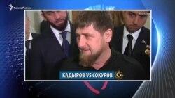 Видеоновости Кавказа 11 декабря