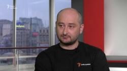Бабченко: Крим однозначно український, а Росії загрожує бунт