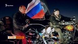 Ідеологічна прокачка Путіна в Криму