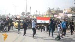 الحلة تحتفل بفوز العراق على ايران