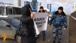 Протест у прокуратуры