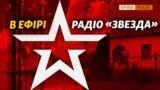Як із Криму заглушили українські ЗМІ? (відео)