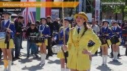 Марш барабанщиць, оркестр і посли ЄС – у Києві святкують День Європи