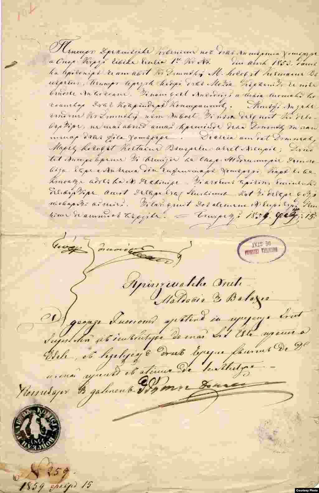 Document din 1859, de la Iași, purtând prima stemă comună a Principatelor Moldovei și a Țării Românești.
