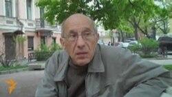 Самуил Лурье о распаде СССР