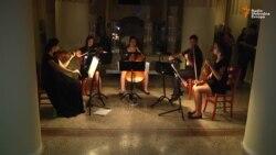 Kamerna muzika u Zemaljskom muzeju BiH