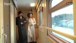С влак през историята